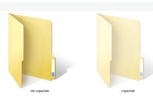 Как скрыть любую папку или файл