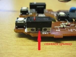 Работоспособность клавиатурной мышки
