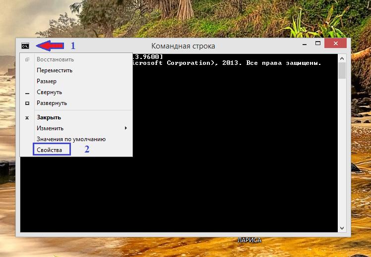Где находится командная строка windows 7